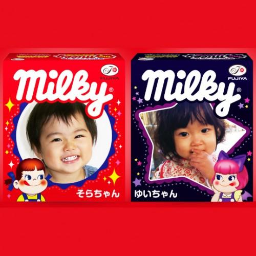 milky3_sq