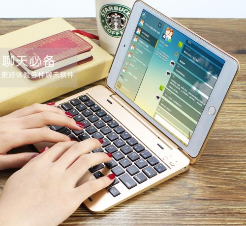 PBOOK 苹果ipad mini4 3 2保护套蓝牙键盘无线键盘迷你1外壳 tmall.com天猫