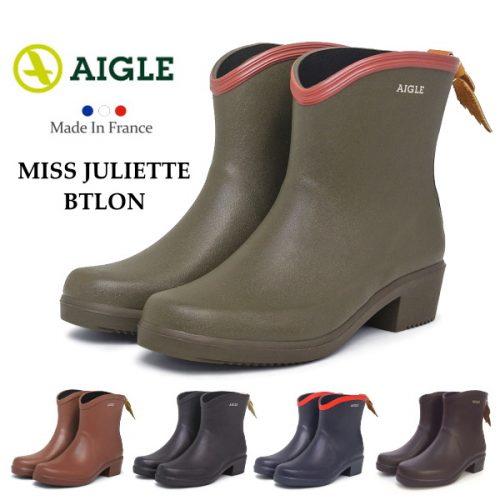 aigle004-1a
