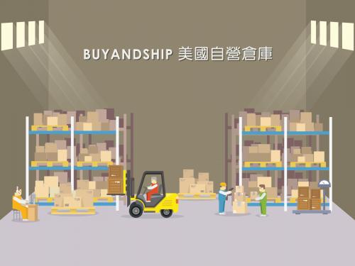 Facebook_New_Warehouse-05