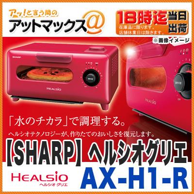ax-h1