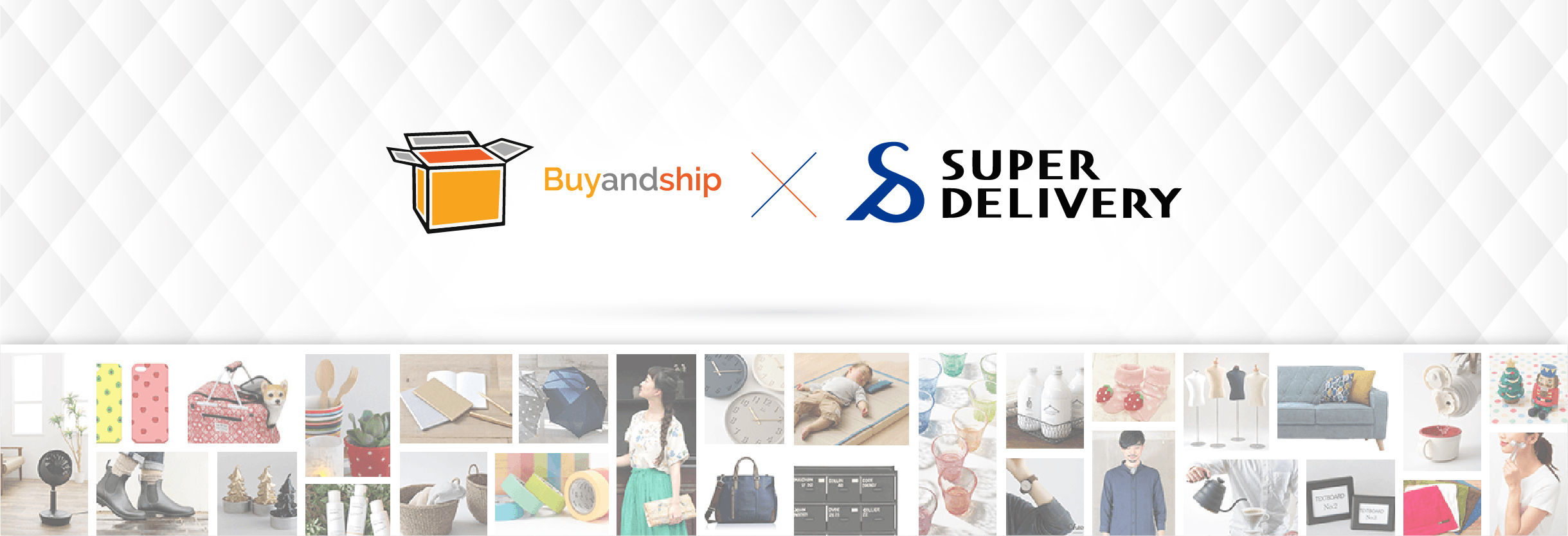 Buyandship X Delivery