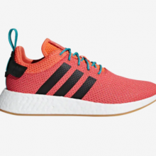60493c67283 Eastbay is giving you the perfect chance to stock up on your new sneaker  wardrobe. Shop everything up to 60% off and get shoes like Adidas NMD R2 is  as low ...