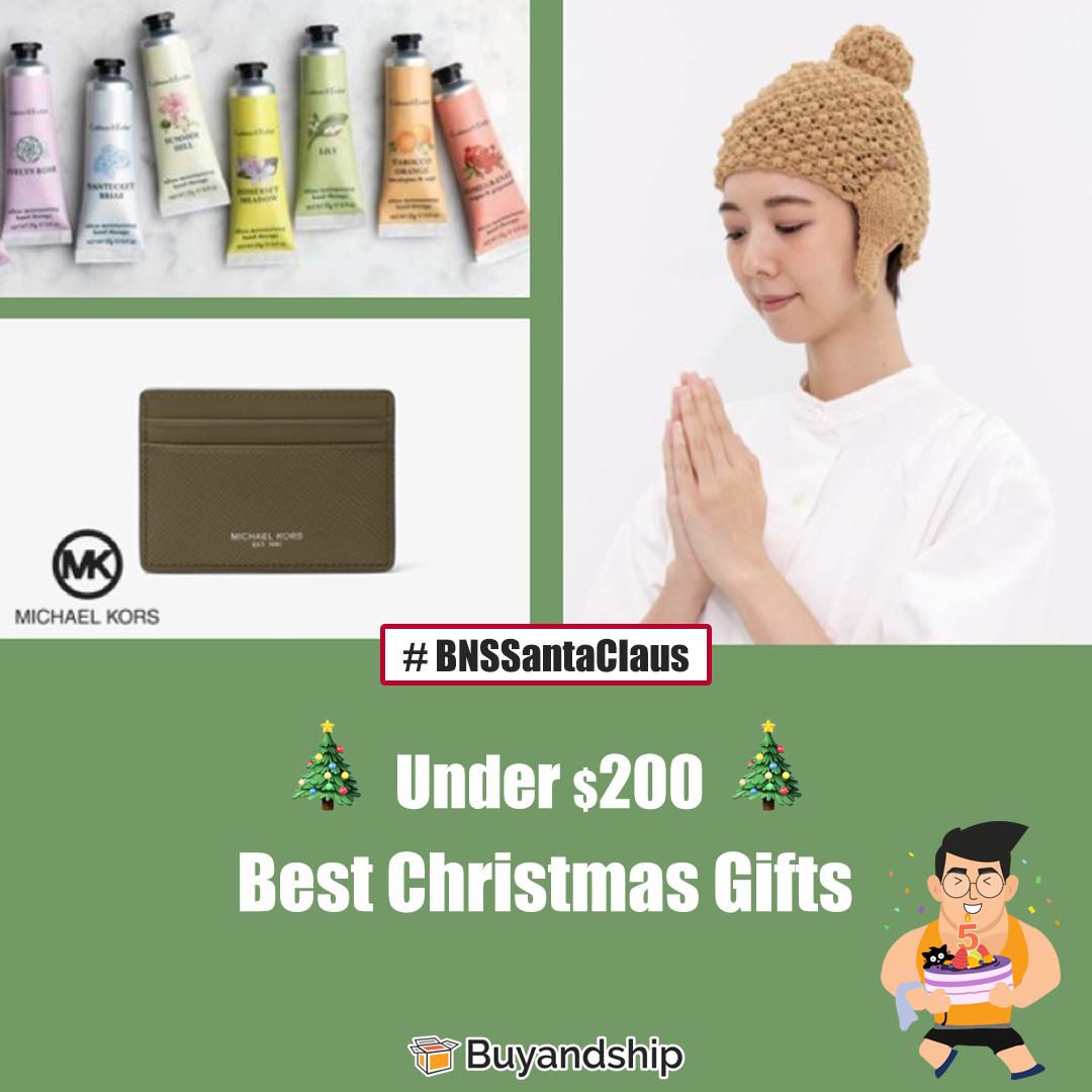 Christmas Gift Ideas 2019 10 Best Gifts Under 200 Buyandship Hong Kong