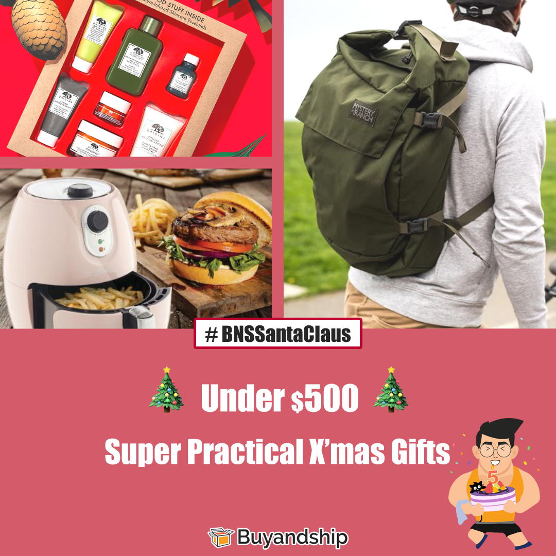 Christmas gift ideas 2019