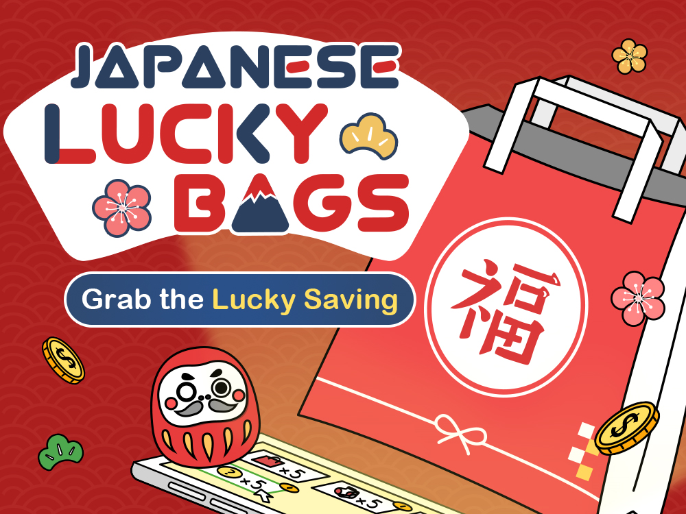 2020 Japanese Lucky Bags Online Shopping Bible