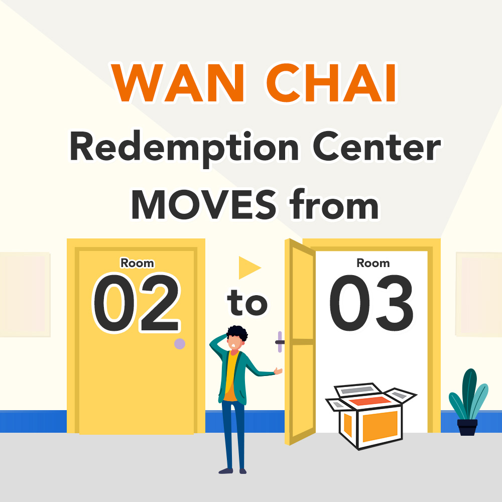 Wan-Chai-center-move