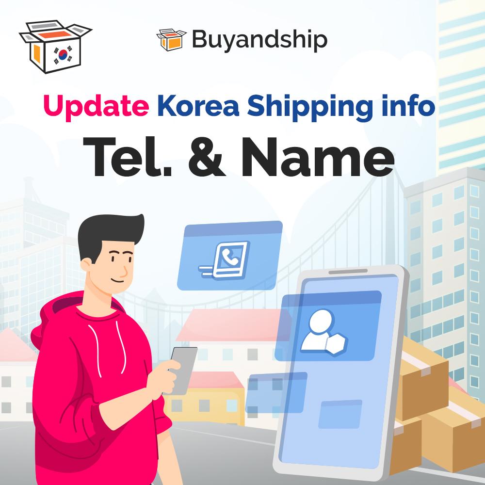 KR-Shipping-Info-Update