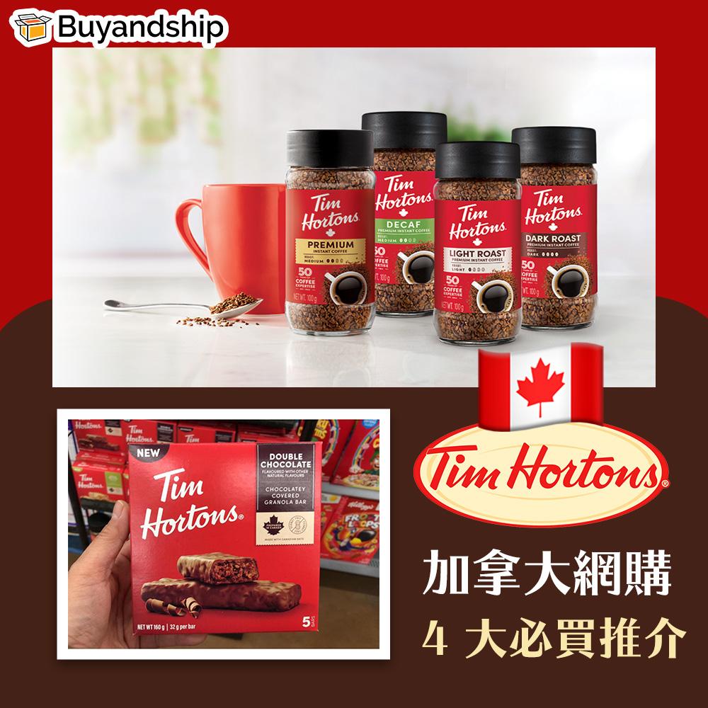 TimHortons-咖啡-加拿大-網購