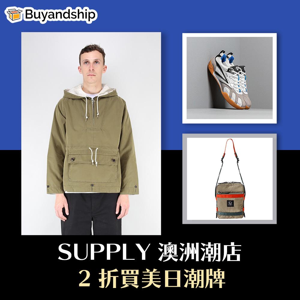 SUPPLY-潮牌-男裝-澳洲-日本-美國
