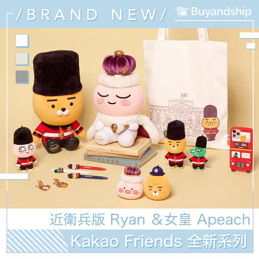 Kakao-Friends-Ryan-Apeach-韓國-網購