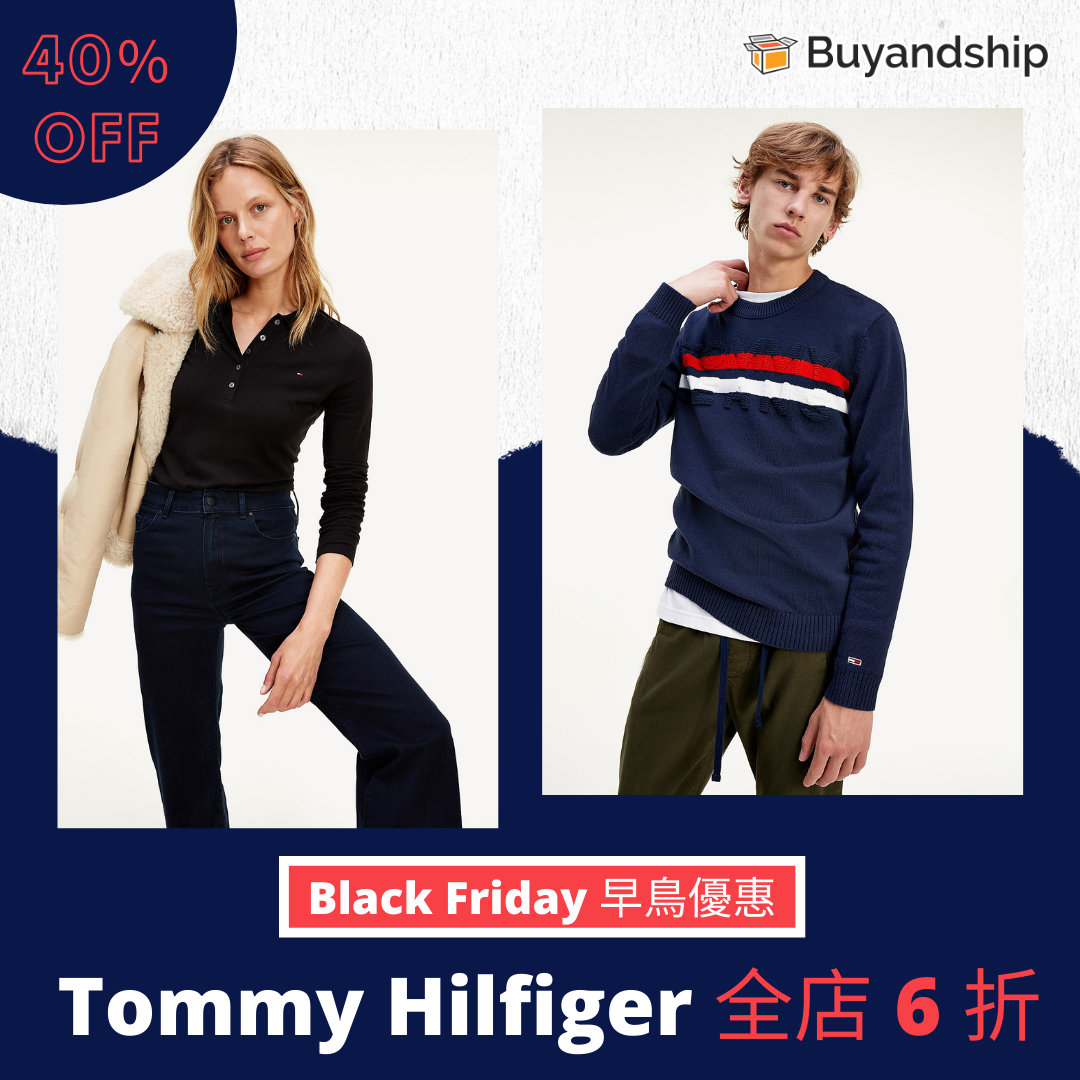 tommy-hilfiger-black-friday-早鳥優惠-折扣-必買-polo-tshirt-hoodie-冷衫