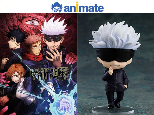 animate_online_shop