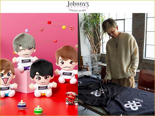 johnny-online-shop