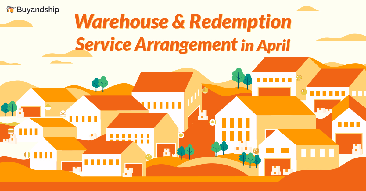Warehouse & Redemption Service Arrangement in April