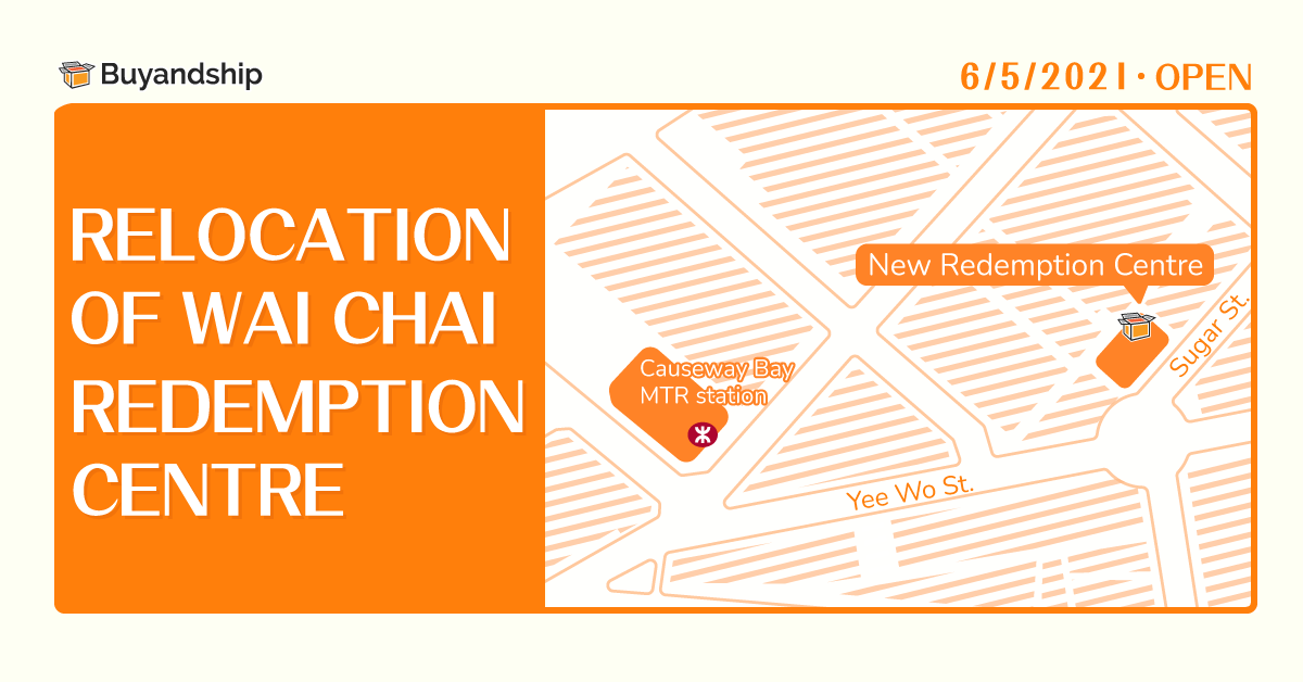 Relocation of Wan Chai Redemption Centre